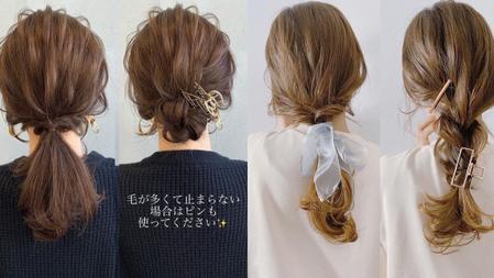 早晨1分鐘出門!超簡單日女子編髮日常『低馬尾變化型』手殘也做得到,任何甜鹹裝扮都適合!