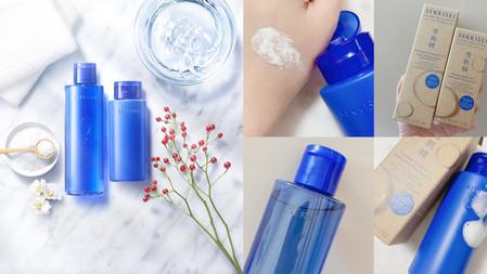 採用沖繩石垣島海鹽!雪肌精漾活系列全新『雙層劑型卸妝油、酵素洗顏粉』,用大自然力量、實現細緻毛孔美肌!