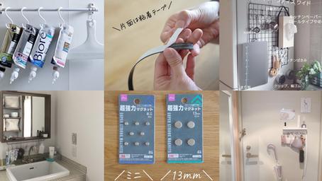 就是不落地!日本單身公寓認證→小宅必採用「懸空收納法」意想不到收納空間無限延伸、大幅縮減打掃時間!