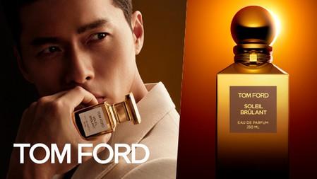 終於可以擁有玄彬~的香味了!TOM FORD宣布:亞太區品牌香氛形象大使-玄彬,首發『金色島嶼』香水必收!