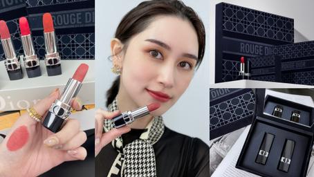精品珠寶盒登場!Dior 2021全新《迪奧藍星高訂絲絨禮盒》經典藤格紋+午夜藍高級絲絨盒,藍星唇膏暢銷4色一起收!