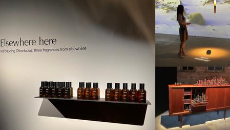 直逼美術館級別!Aesop『虛實之境系列』香水藝術展,流動的畫面&品味的香氣,治癒力滿點!