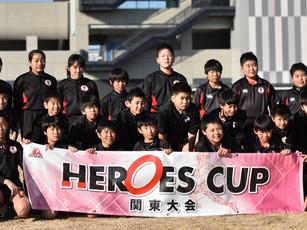 ヒーローズカップ2ndステージ