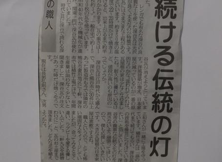 不惑の植竹さん埼玉新聞に掲載