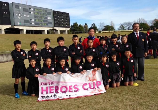 『第8回ヒーローズカップ関東大会』