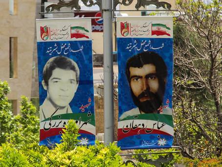 イランとアメリカ