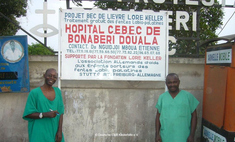Titelbild%20Projekt%202008_Kamerun_P1060