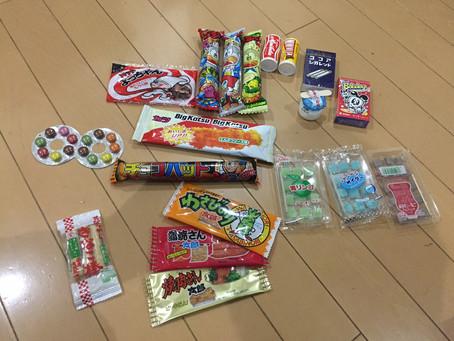 Dagashi (snack)