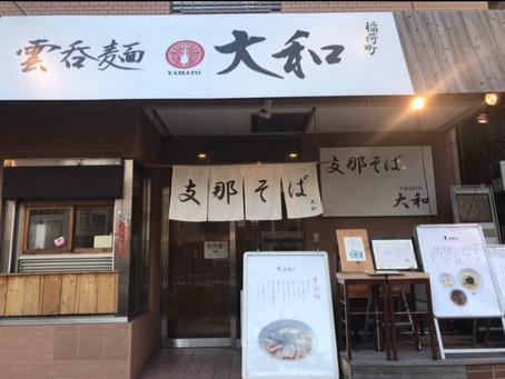 Shina-soba