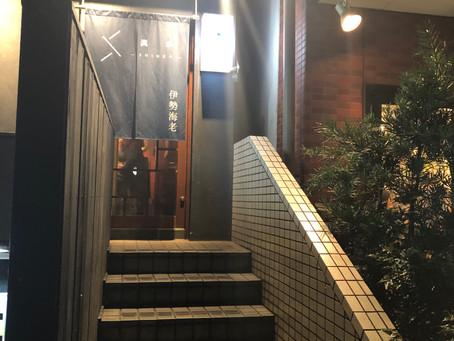 Shinka Japanese cuisines