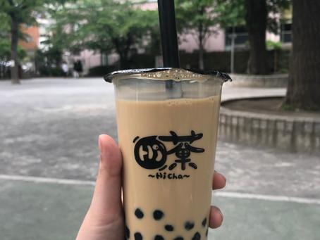 Hi Cha Bubble Tea