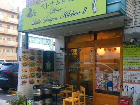 Vietnamese restauran!!
