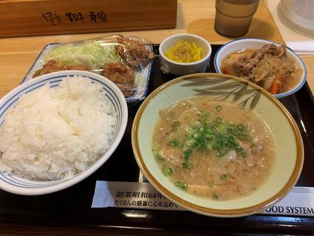 Inaricyo Shokudo