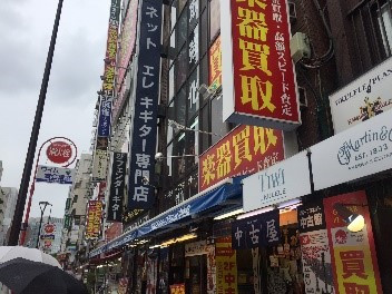 Instrument shop street in Ochanomizu! Part 2