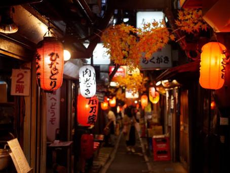 Omoide Yokocho (Shinjuku)