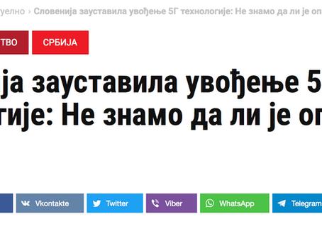 SLOVENIA STOPS 5G DEAD IN ITS TRACKS
