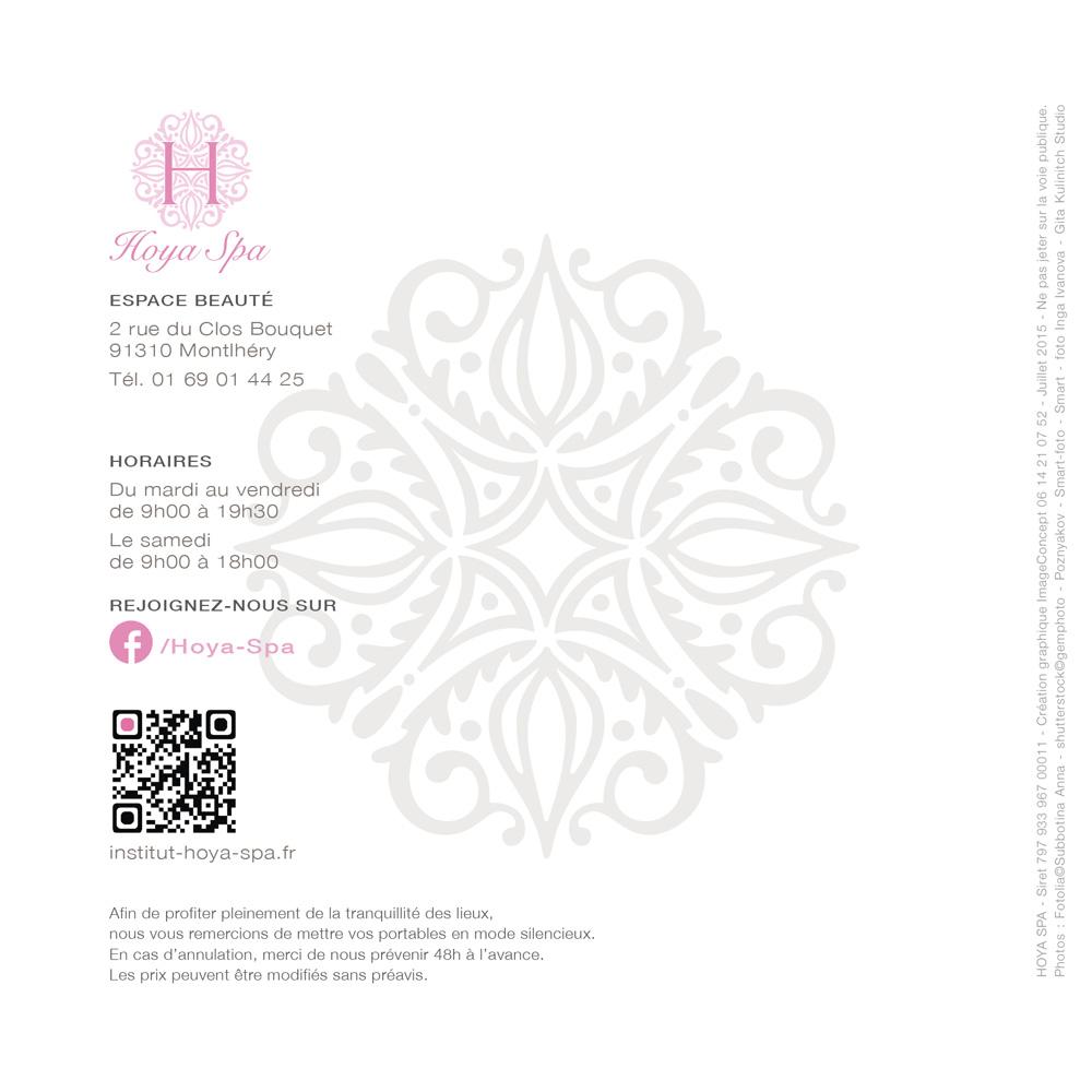 Hoya-Spa-2015-5.jpg