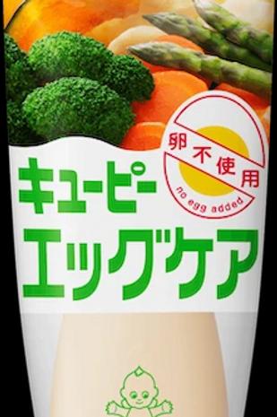 Vegan - Mayonnaise 1Ltr