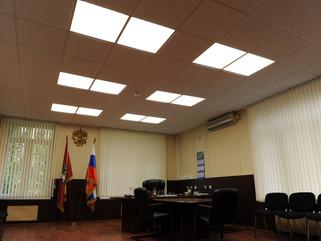 Замена светильников на светодиодные в Прокуратуре Юго-Западного административного округа городаМоск