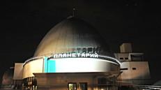 Московский планетарий - восстановление системы освещения Астроплощадки