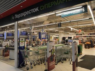 """Монтаж светодиодного освещения в супермаркете """"Перекрёсток"""" в Северном Чертаново, г. Москв"""