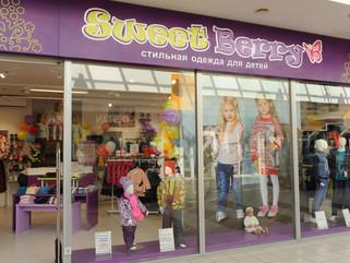 Закончены строительные и монтажные работы в бутике Sweet Berry.
