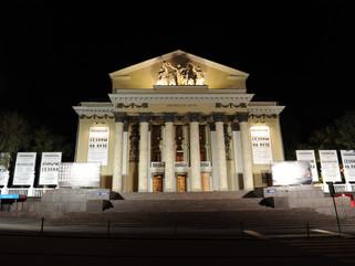 Дворец на Яузе: проектирование и монтаж системы подсветки фасада