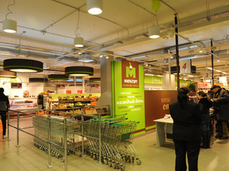 Замена освещения в реконструируемом супермаркете МИРАТОРГ, г. Москва