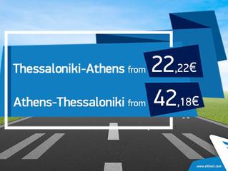 Προλάβετε ένα γευστικό thessbrunch στη Θεσσαλονίκη... επιλέγοντας από τώρα μια από τις πτήσεις της E