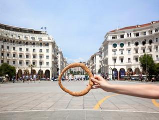 Κλασική αξία, όπως κουλούρι Θεσσαλονίκης