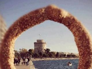 Η Θεσσαλονίκη στο πιάτο σου!
