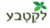 leketeva logo 5.png