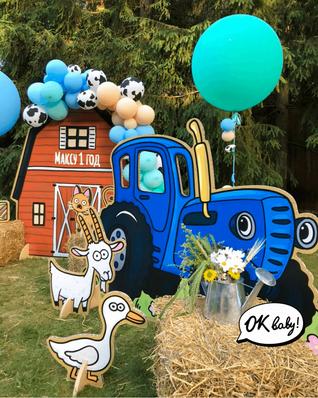 Фотозона с доставкой Синий трактор.png