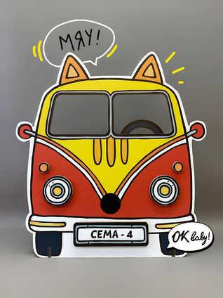 Автобус кот из картона.jpg