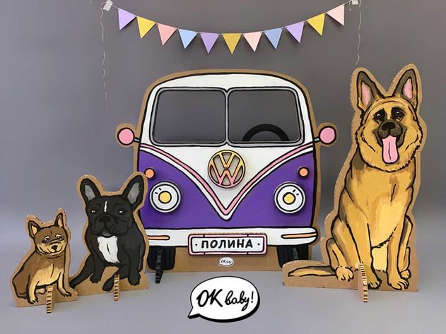 Портреты собак на картоне.jpg
