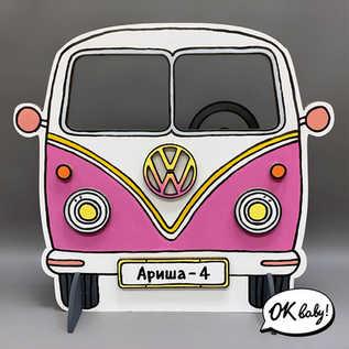 Розовый автобус из картона.jpg