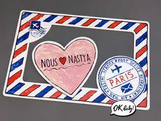Рамка для фото из картона Франция.jpg