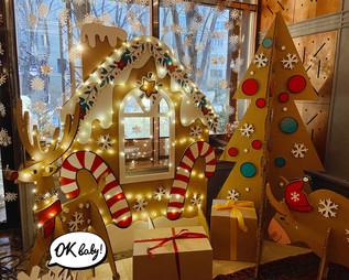 Новогодние декорации уютный крафт.jpg