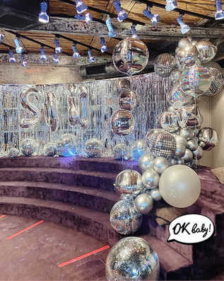 Новогодние декорации дождик и шары.jpg