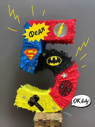 Пиньята Супергерои для мальчика.jpg