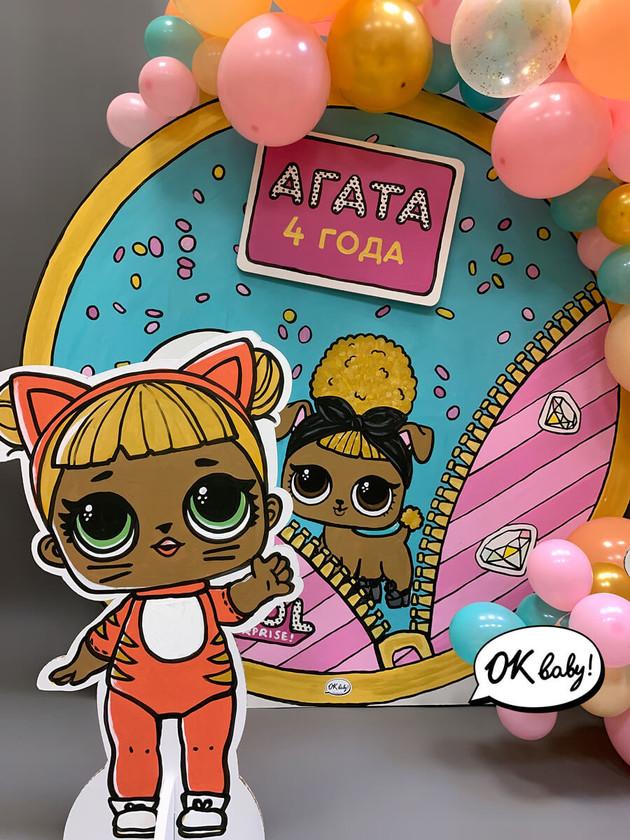 Фотозона из картона Куклы LOL.jpg