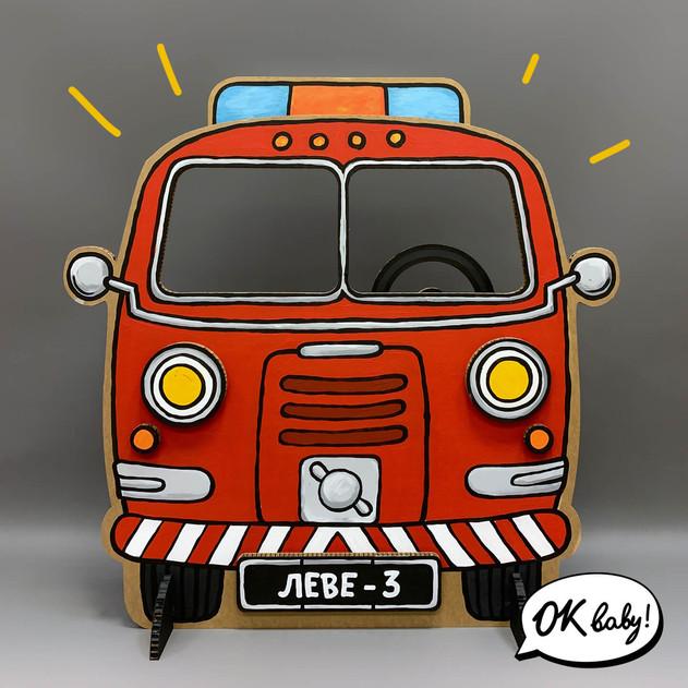 Пожарная машина для фото из картона.jpg