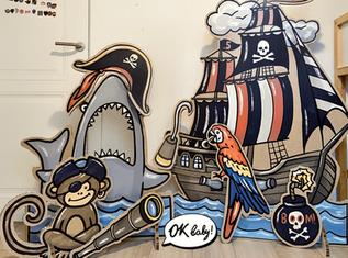 Фотокартона Пираты для праздника.png