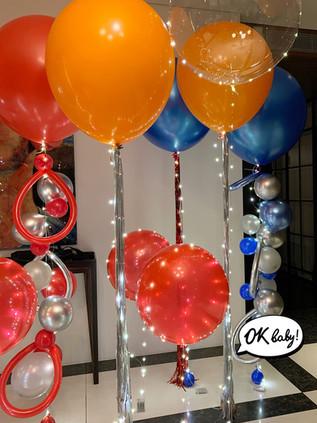 Большие шары с подсветкой.jpg