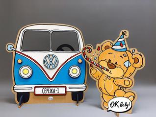 Фотозона для мальчика автобус и мишка.jp