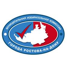 МОЛОДЕЖНЫЙ ОБЩЕСТВЕННЫЙ СОВЕТ при Муниципальной избирательной комиссии