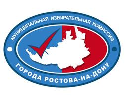 Семинар-совещание Избирательной комиссии Ростовской области