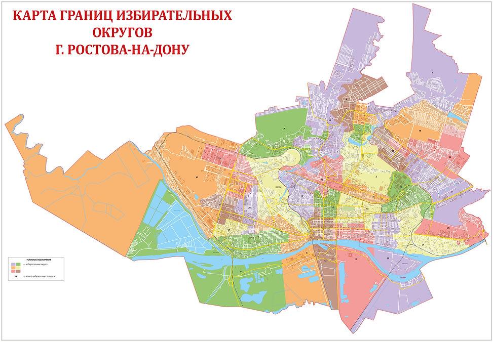 Rostov_on_Don_20 000.jpg