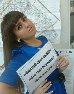 Красюченко Анастасия