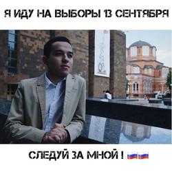 Рагимов Князь